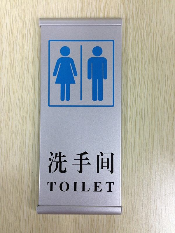 directory signs for toilet
