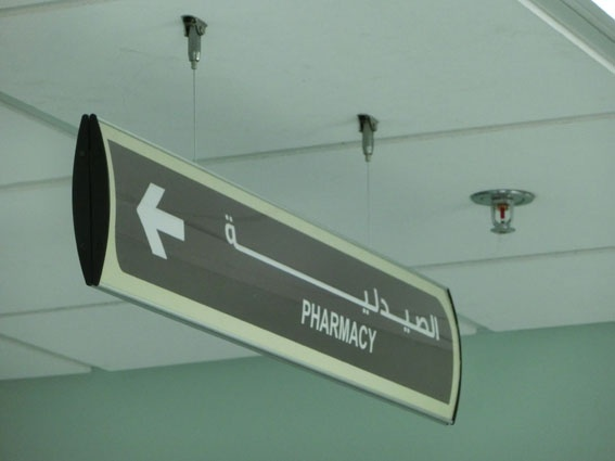 wayfinding sign ,double sides sign, hanging sign,  suspended sign, office signs, indoor sign, directory sign, aluminium sign